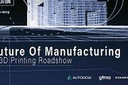 Future of Manufacturing & 3D Printing - Bristol