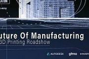 Future of Manufacturing & 3D Printing- Redditch